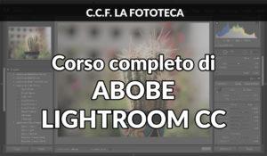 corso-lightroom-2017-img1
